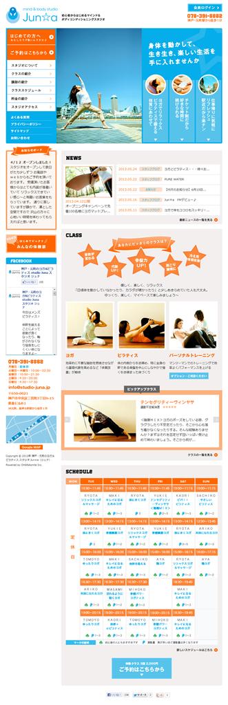 神戸・元町のヨガ&ピラティス スタジオ Jun☆a(ジュナ) 画像1