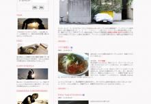 平賀恭子の公式サイト