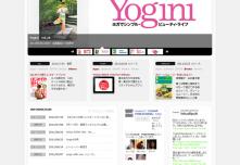 Lotus8 PUBLISHING 紙や電子書籍など様々な出版物の制作・発行