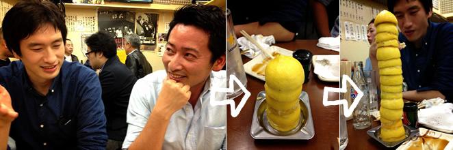 祐天寺の名店「もつやき ばん」にてレモンタワーに挑戦中のイタい大人(パパ)