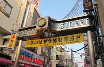 渋谷からもアクセス便利の祐天寺駅近く