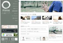 ヨガ・瞑想ティーチャー 中島正明の公式サイト