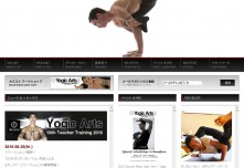ヨギックアーツ/ダンカン・ウォンの日本公式サイト Yogic Arts/Duncan Wong