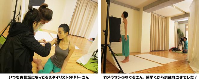 東京ヨガウェア2.0 スタイリング撮影 画像2